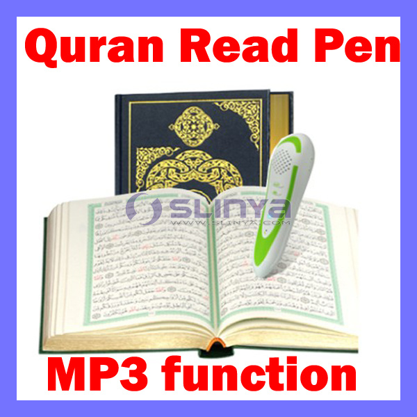 Digital Quran Read Pen With Quran Book MP3 Function Multi Language (SL-610)