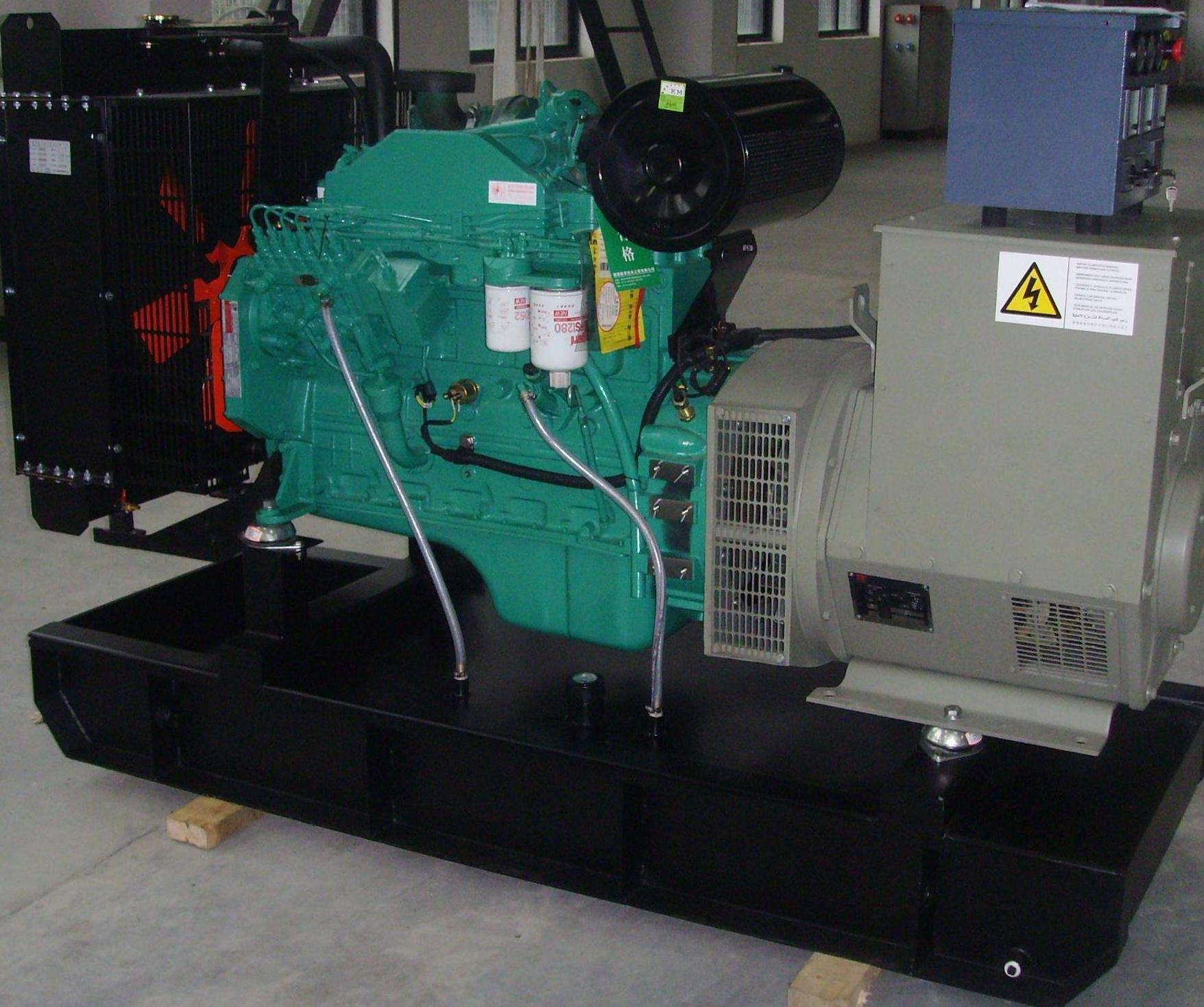 Cummins Series Generating Set (Open Type)