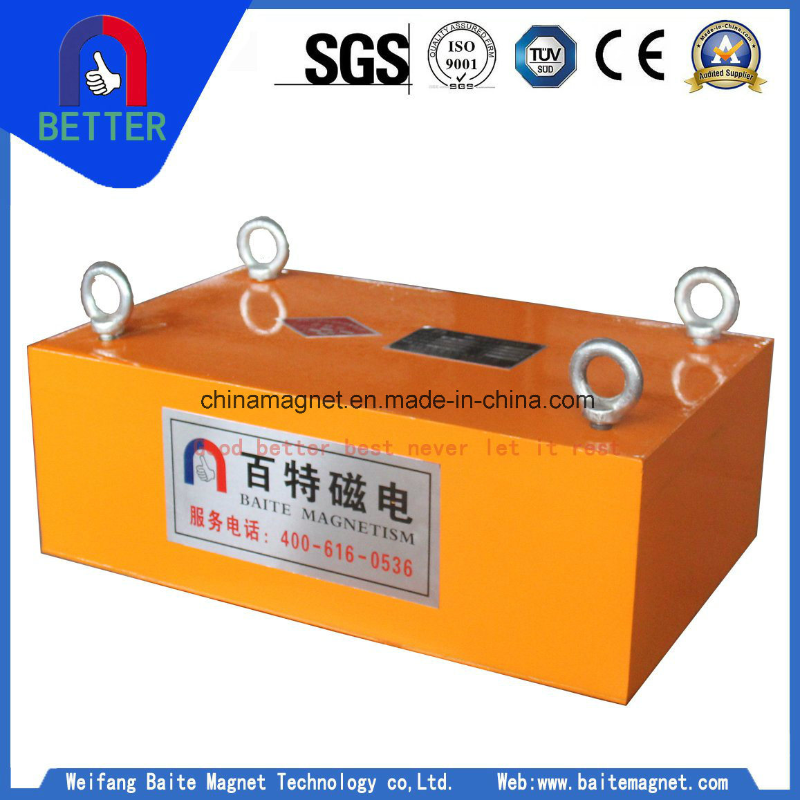 Rcyb Series Suspended Magnetic Separator for Poer/Cemant/Coal Mining/Crushing Plant