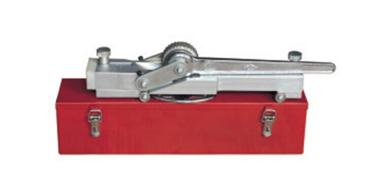 Flanging Cutter