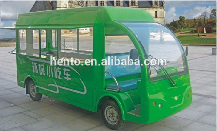 Mobile Fast Food Vending Cart Trailer Truck