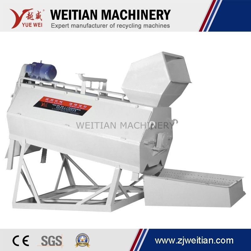Pet Bottle Label Separator / Pet Bottle Label Removing Machine