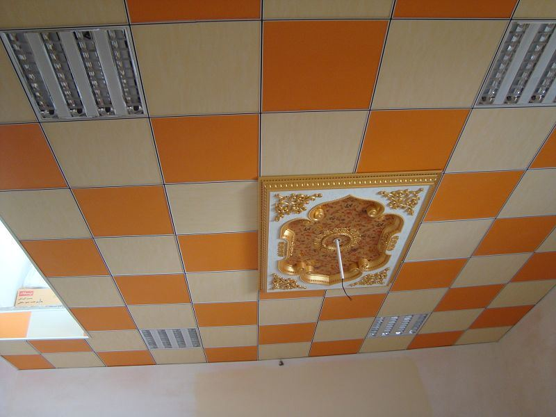Screwfix ceiling tiles