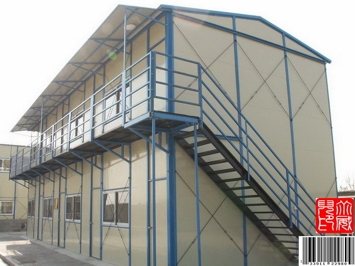 China Prefabricated Building Gable Roof F 210 China