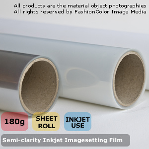 Imagesetting Film Semi Clarity China Inkjet Image Setting