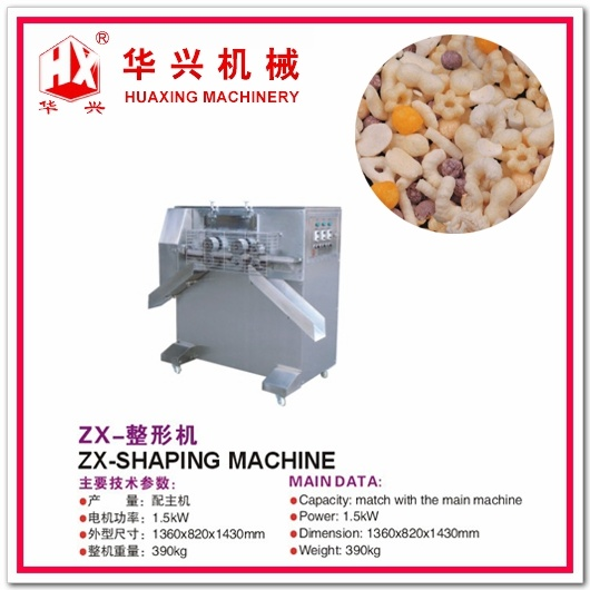Extrusion Systems Production Line of Puff Snack (Extruder System Puff Snack/Chip/Cracker/Cheese Ball 80-120Kg/h)