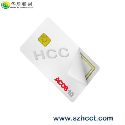 Smart ID Card--Acos10