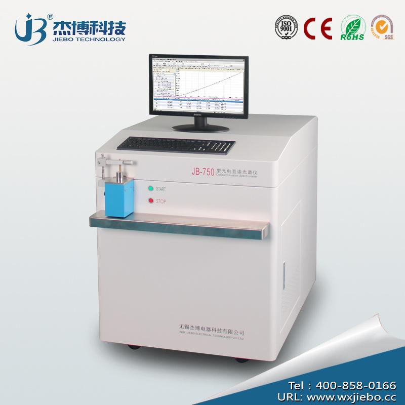 Spark Optical Emission Spectrometer Hot Sale Oes with Pmt (JB-750)
