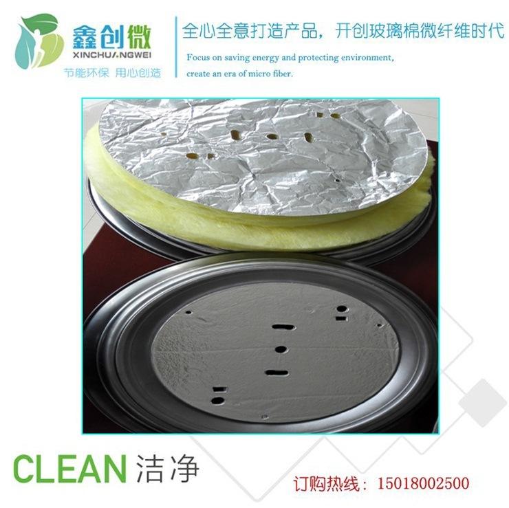 Fiberglass Heat Insulation Panel for Lighting Industry