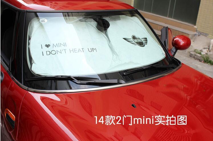 Nylon Auto Windshield Car Sunshade (gc--c001)