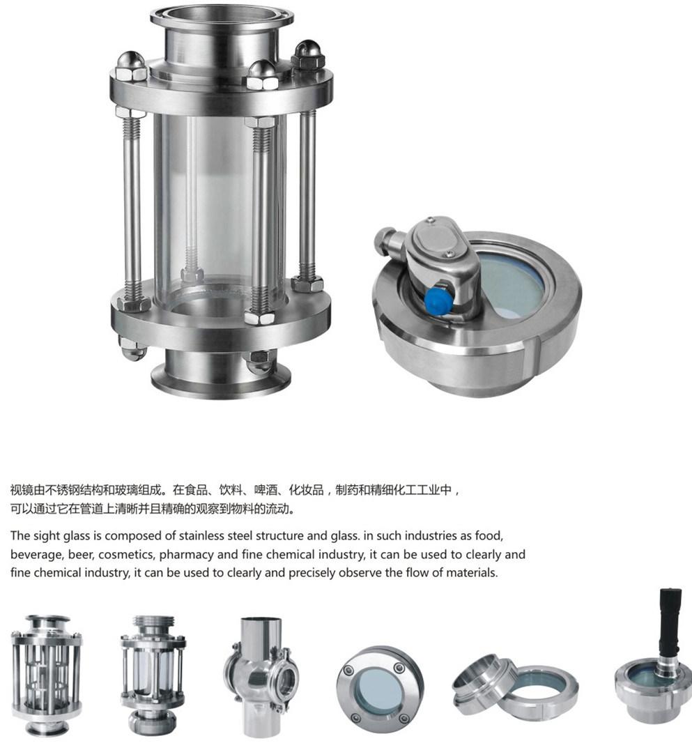 Stainless Steel Sanitary Tubular Sight Glass