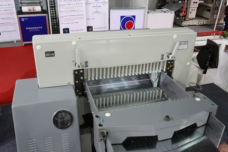 Automatic Hydraulic Paper Cutter (QZ-92CT KS)