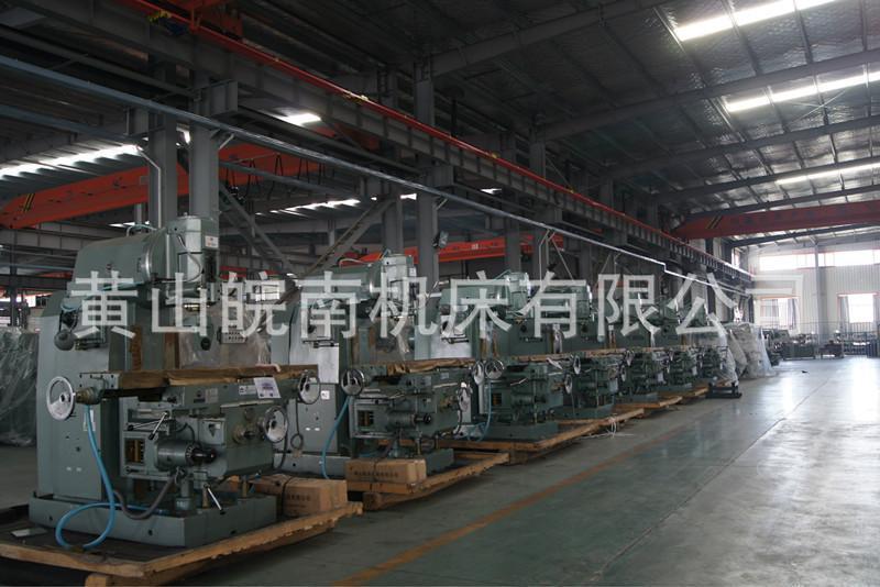 X5032*16 Vertical Knee-Type Milling Machine