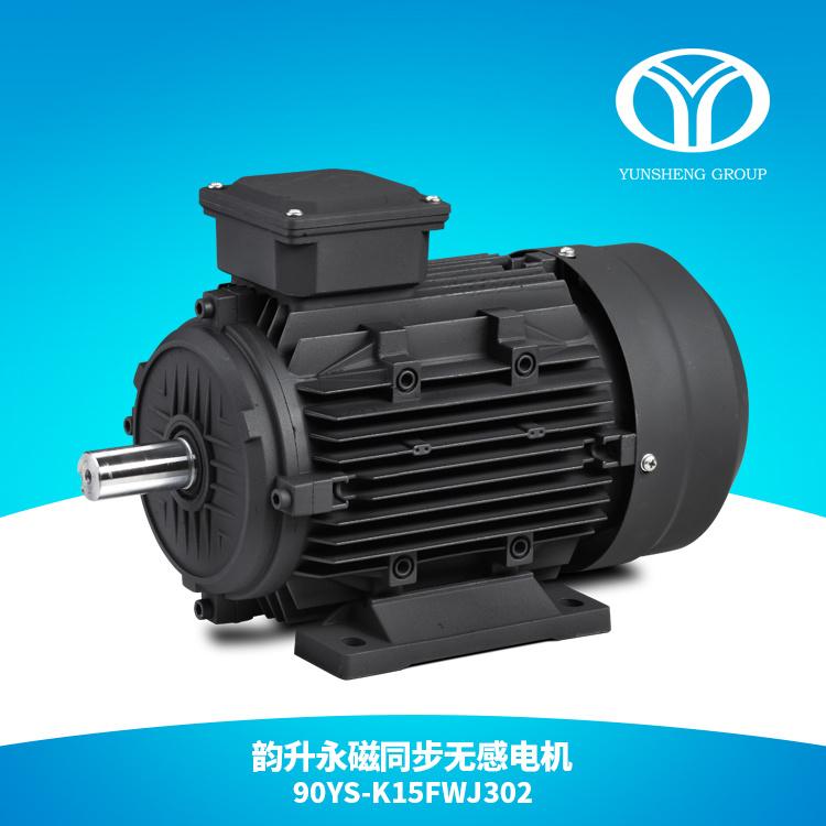 AC Permanent Magnet Synchronous Motor 2.2kw 1500rpm