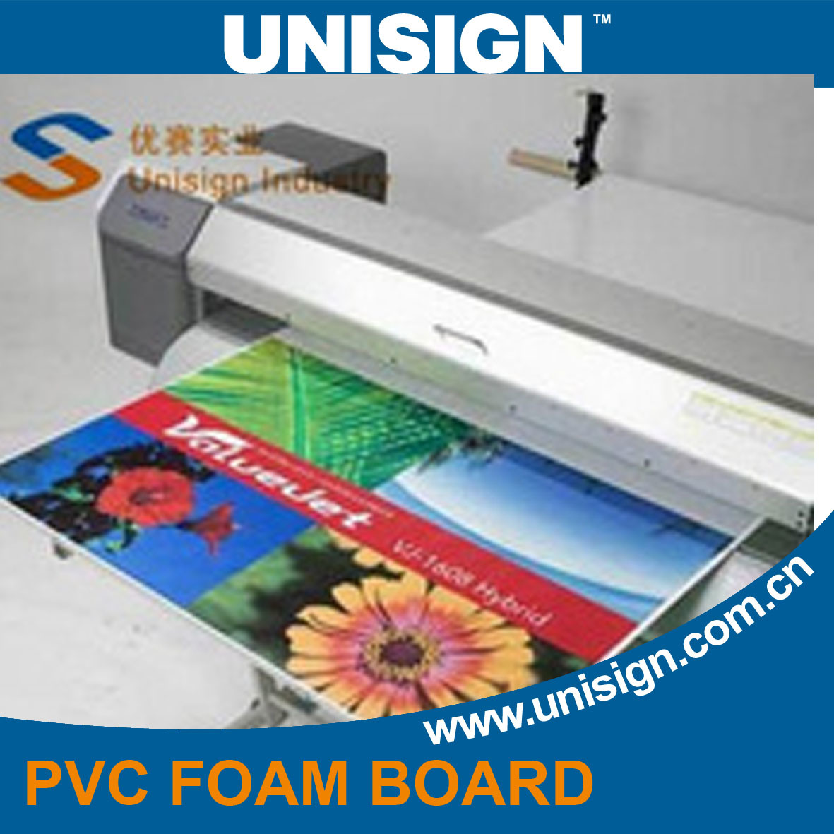 Waterproof PVC Board for Ceiling/Cabinets