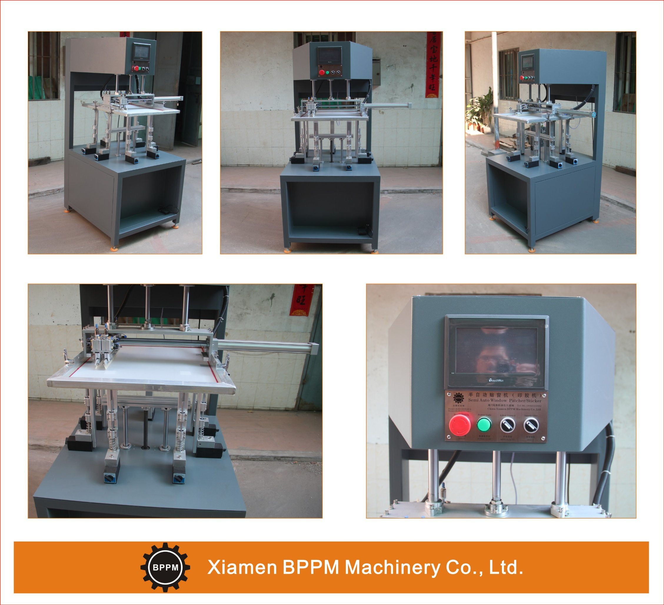 Semi-Automatic Window Film Patching Machine