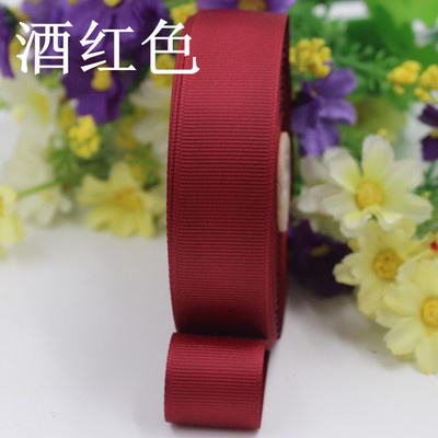Grosgrai Ribbon 7067