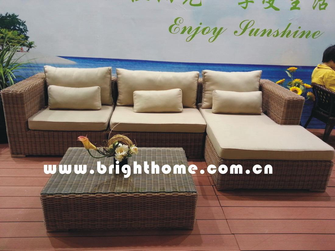 Modern Patio Garden Rattan Outdoor Furniture (BP-M12)