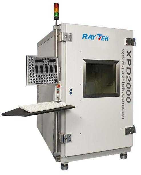China Industrial X Ray Machine Xpd2000 China Digital X Ray Machine