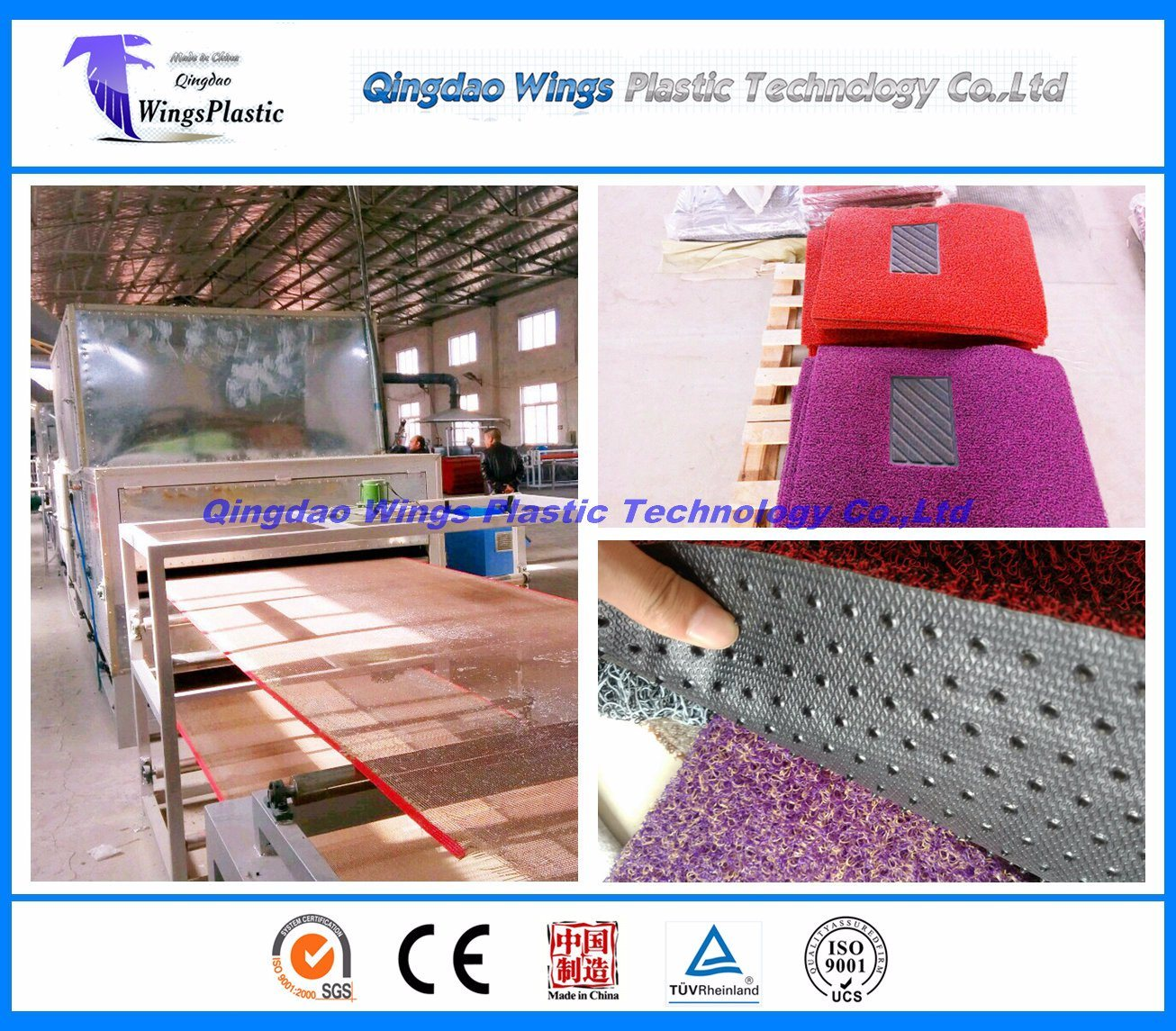 Plastic PVC Coil Cushion Mat Production Line / Extruder Machine / Making Machine / Extruder