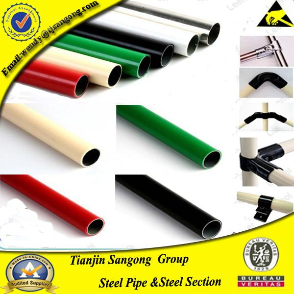 High Quality Logistics Plastic Coated Lean Tube