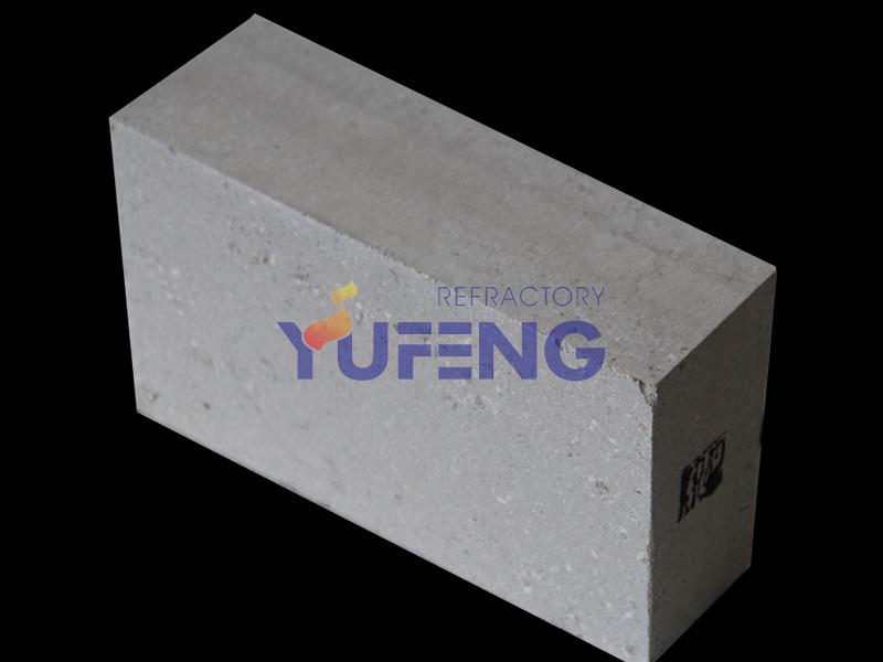 High Alumina Refractory Brick of Electric Arc Furnace Roof (YF/EAF80)