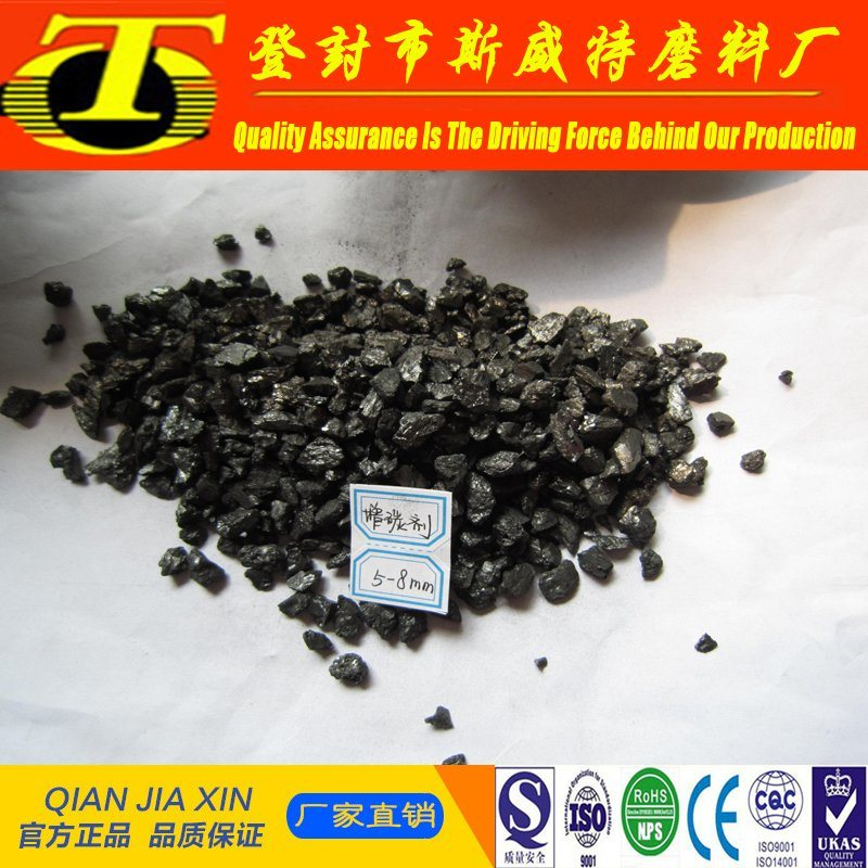 Low Sulfur F. C 93% Recarburizer / Carburetant From China Manufacturer