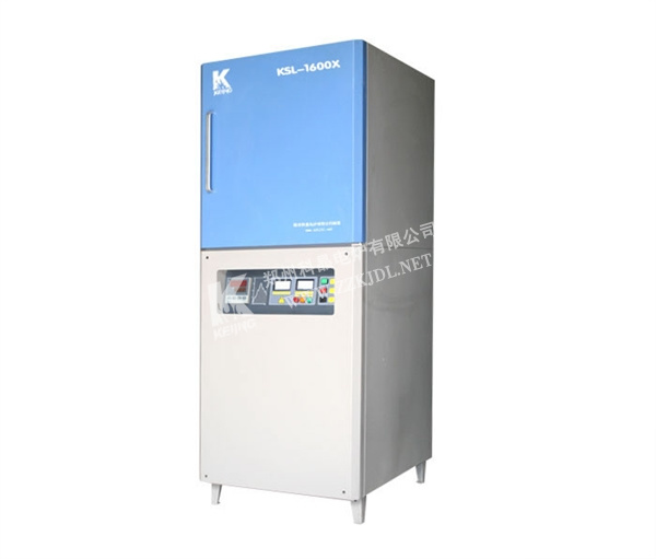 High Temperature Quenching Annealing Electric Muffle Furnace
