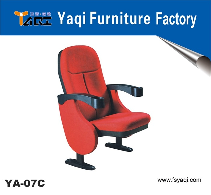 Popular Cinema Seating, Theater Chair, Cinema Chair with Cup Holder (YA-07C)