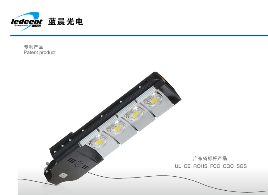 200W LED Street Lamp Unique Design Patent Waterproof IP67