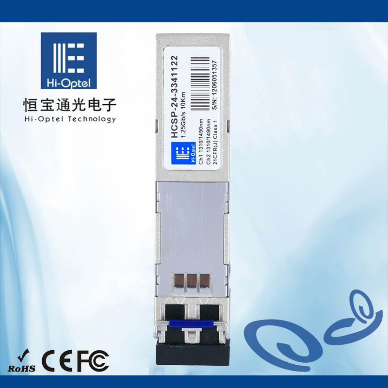 Compact SFP Optical Transceiver Module China Factory