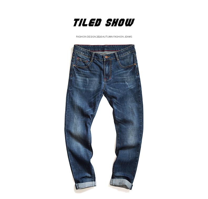 C310 Fashion Men Denim Jeans