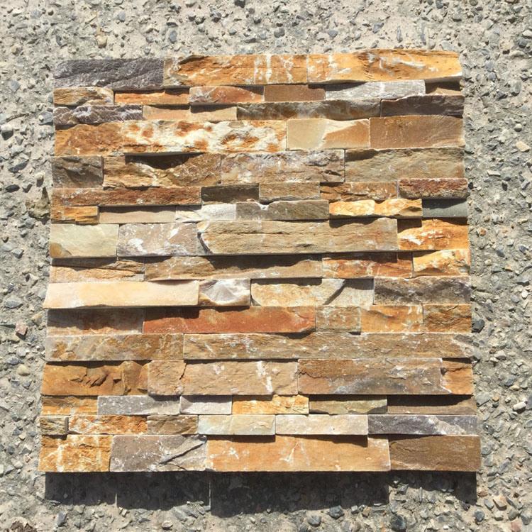 China Natural Slate Culture Stone Wall Panels (SMC-SCP288)