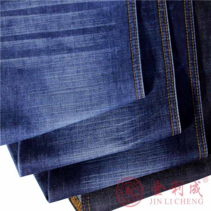 Qm4809 Cotton Twill Denim Fabric