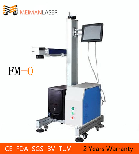 Flying Optical Fiber Laser Marking Machine (FM-O 20W)
