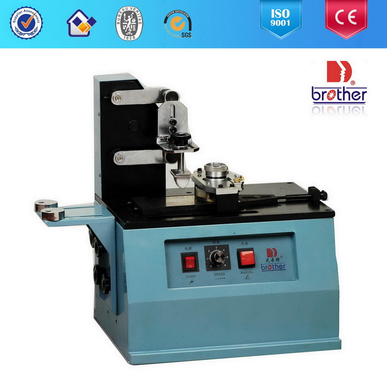 2015 Brother Ddym-520 Pad Printing Machine