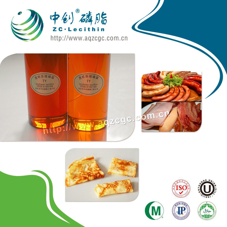 Food Grade Soy Lecithin Liquid Emulsifier GMO