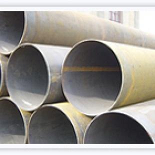 Premium Quality Oil Tube