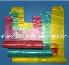 PE Color Packaging Food Bag