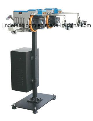 Single Pump Waterjet Loom Weaving Machine with Double Nozzle