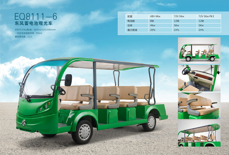 China Best 11 Seats Electric Sightseeing Car Electric Bus