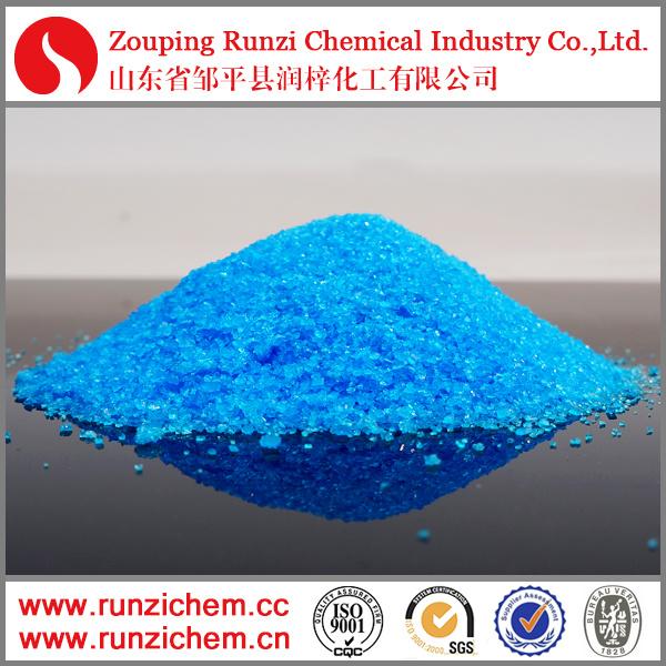 Copper Sulphate CuSo4 Price