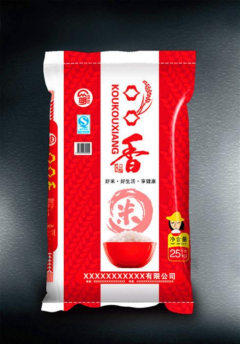 BOPP Laminated PP Woven Bag/PP Woven Printed Bags/OPP Bag with Custom Printing
