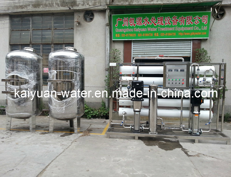 Large Scale Commercial River Water Purification System (KYRO-10T/H)
