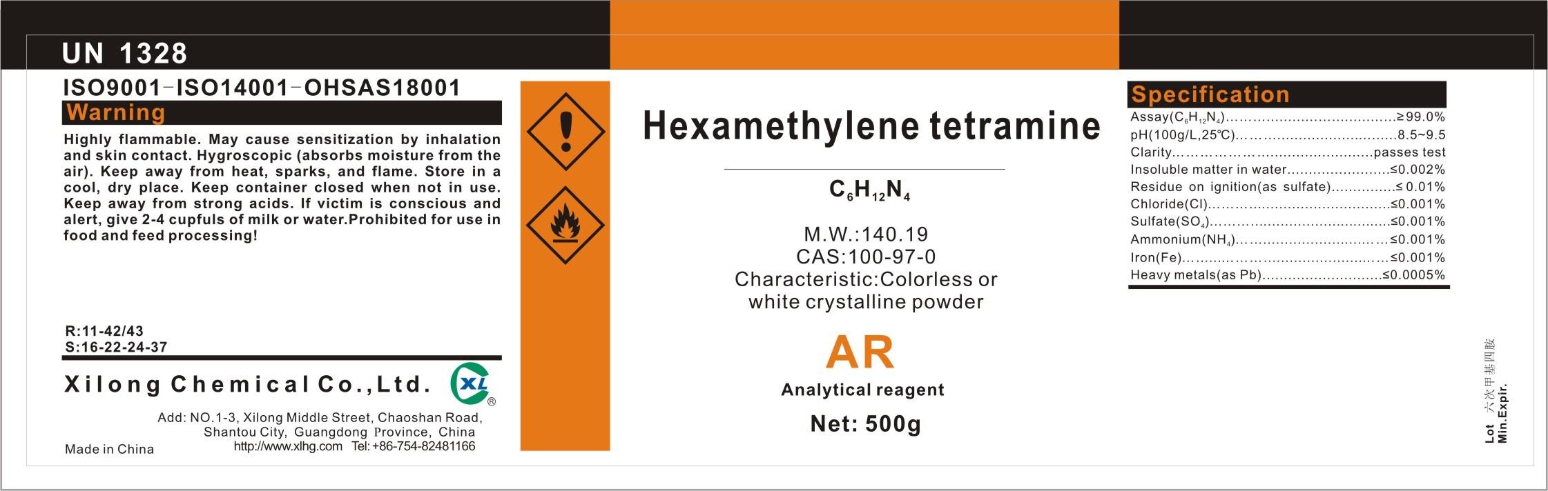 CAS No.: 10031-43-3 Cupric Nitrate Ar Grade for Lab Usage