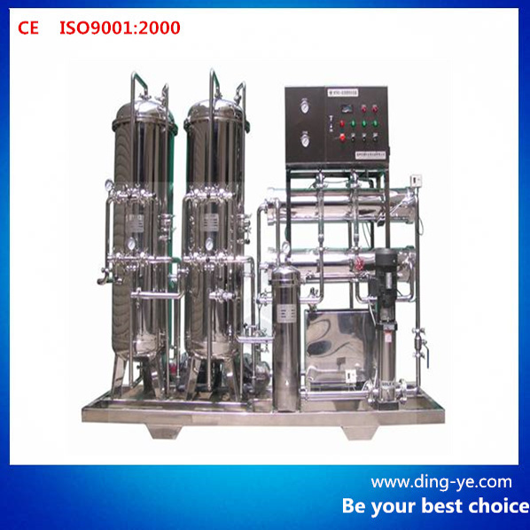 All-In-One Reverse Osmosis Pure Water Machine with CE Approval