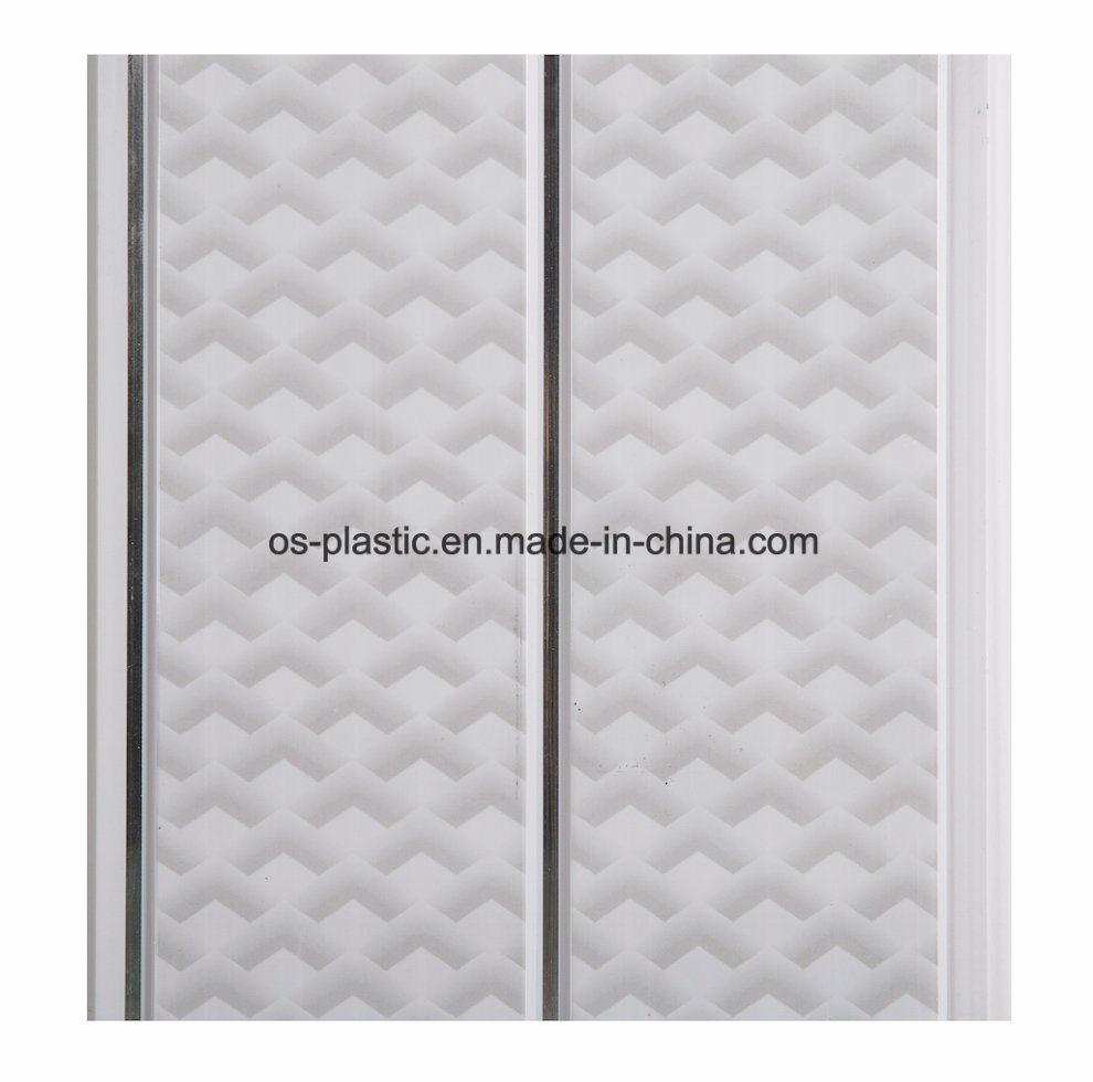 Decorative PVC Ceiling