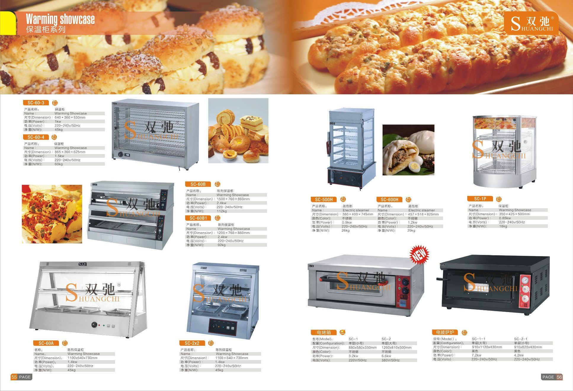 Sc-1-1 Commercial Electric Pizza Oven Single Layer for Sale