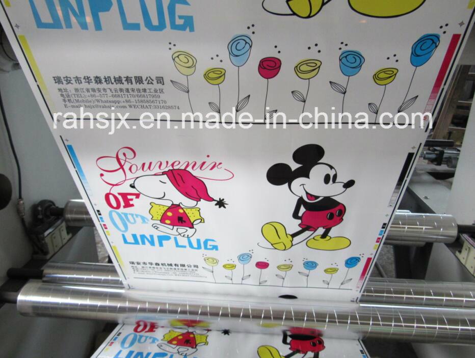 4 Color Flexographic Printing Film Machine (YT-4800)