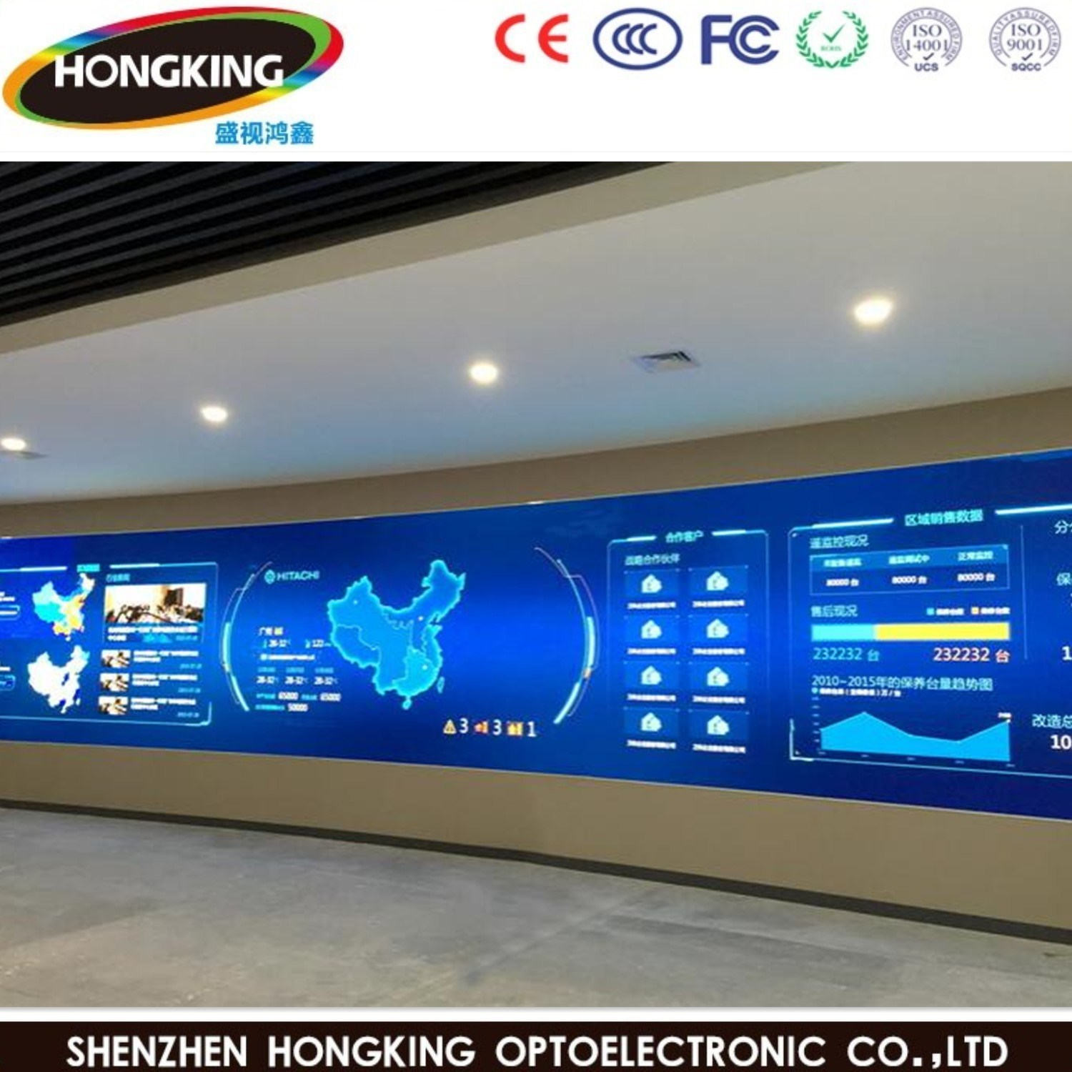 Indoor High Refresh Full Color LED Display Screen for Rental
